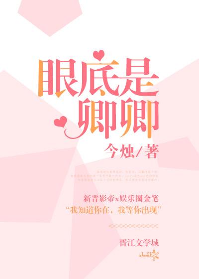 锦绣田园:农门媳妇很嚣张小说阅读