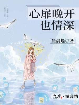 明尊小说阅读