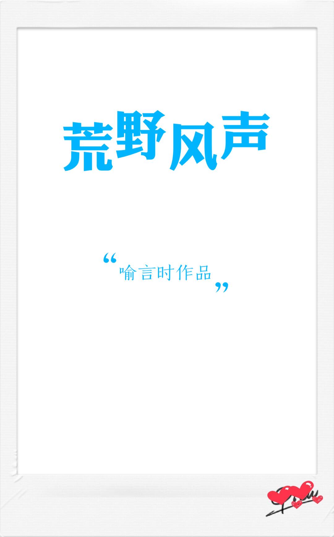 清微天尊小说阅读