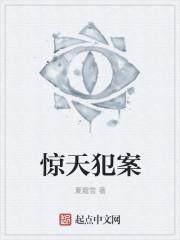 古武狂兵小说阅读